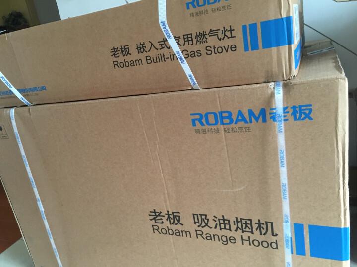 在线求解_老板(Robam)CXW-220-60A1 油烟机怎么样?质量对比参考评测,详情曝光 _经典曝光-艾德百科网