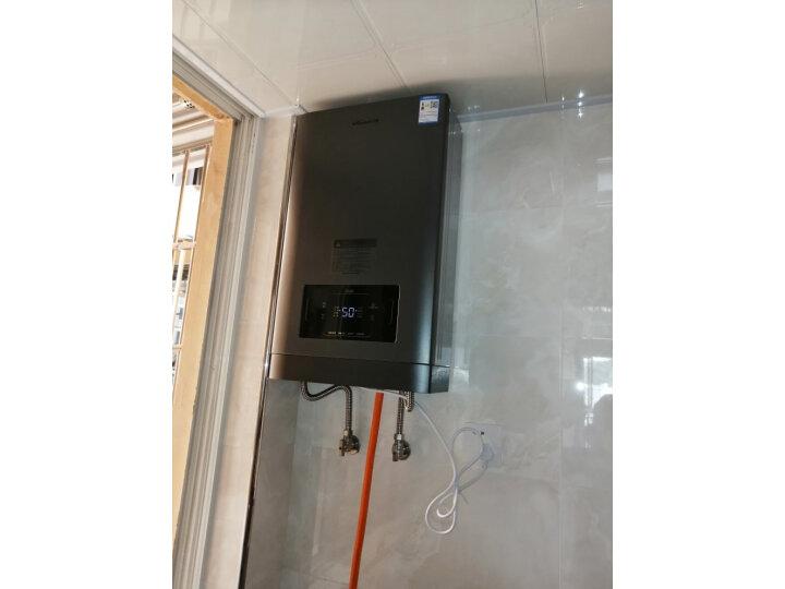 万和( Vanward)零冷水燃气热水器JSQ25-S2W13怎么样【真实大揭秘】质量性能评测必看 品牌评测 第11张