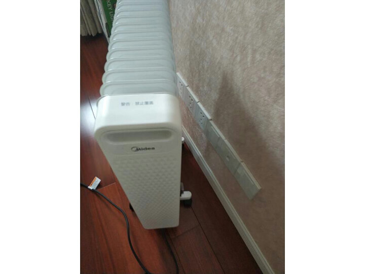 美的(Midea)取暖器电暖器家用办公电暖气片HYX22N评测如何?质量怎样【真实大揭秘】质量性能评测必看 _经典曝光 众测 第1张