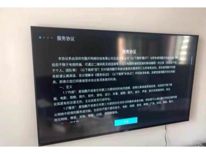 【联保上门】Skyworth-创维70英4K高清电视机70G20 怎么样质量真的过关吗?_【菜鸟解答】 _经典曝光 艾德评测 第19张