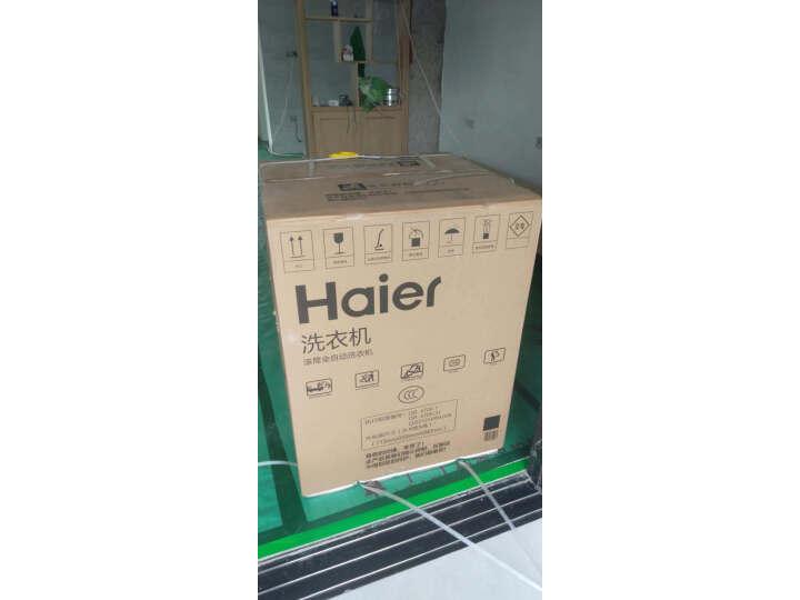 海尔滚筒洗衣机EG100HB129S怎么样好吗!质量曝光不足点有哪些? 电器拆机百科 第13张
