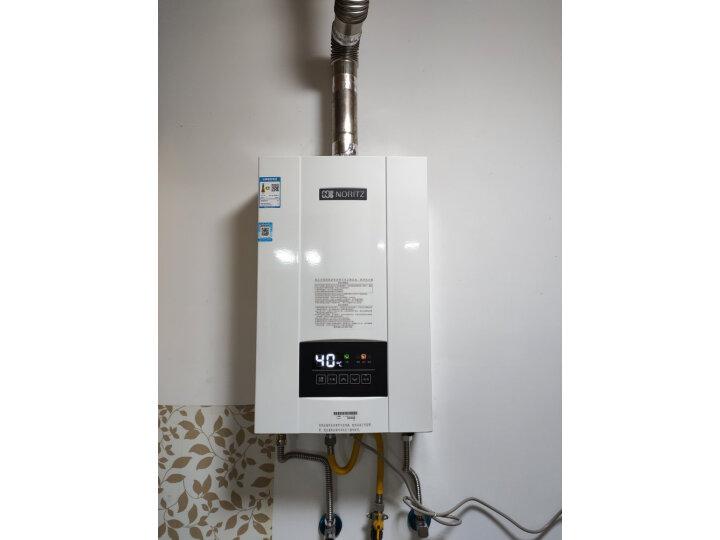 缺陷吐槽?能率(NORITZ)燃气热水器 13升 JSQ25-E4怎么样?值得入手吗【详情揭秘】【必看】 首页 第4张