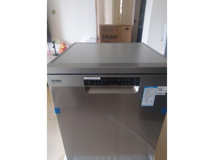 海尔(Haier)小海贝Q3 台式洗碗机6套ETBW402GDD怎么样,最新用户使用点评曝光 值得评测吗 第1张