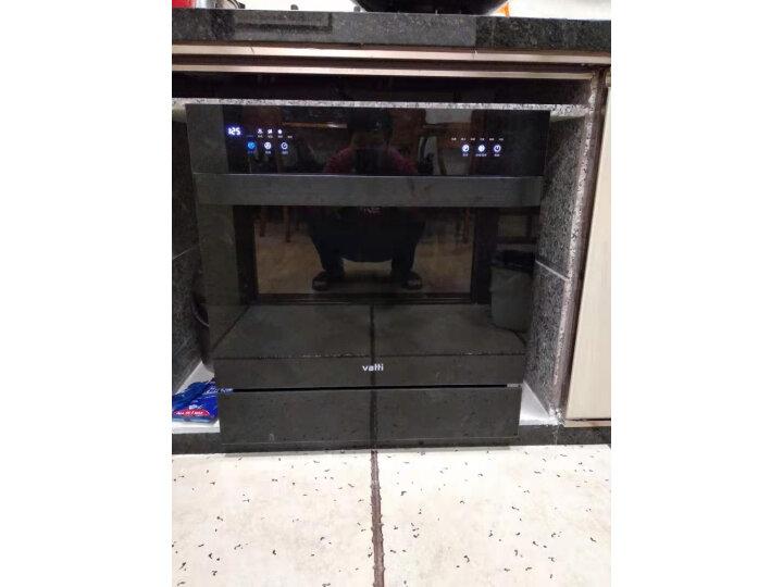 华帝(VATTI)洗碗机家用嵌入式 JWV8-iH8评测【猛戳分享】质量内幕详情 电器拆机百科 第9张