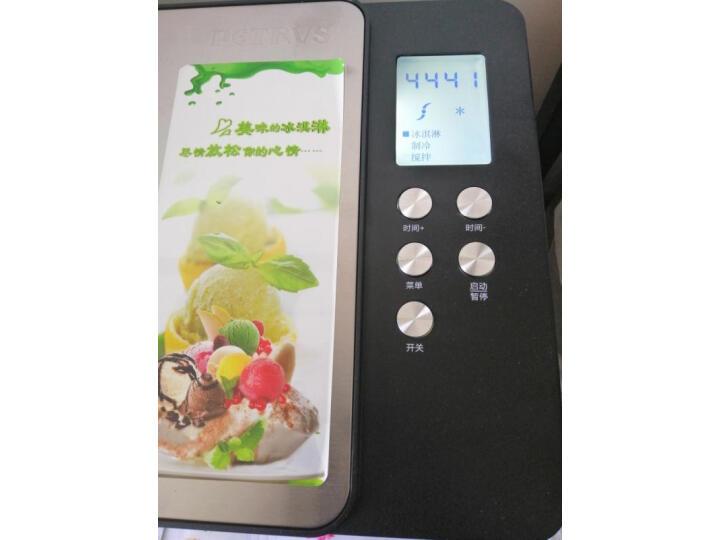 柏翠冰淇淋机IC2308C为什么爆款,质量内幕评测详解 品牌评测 第7张