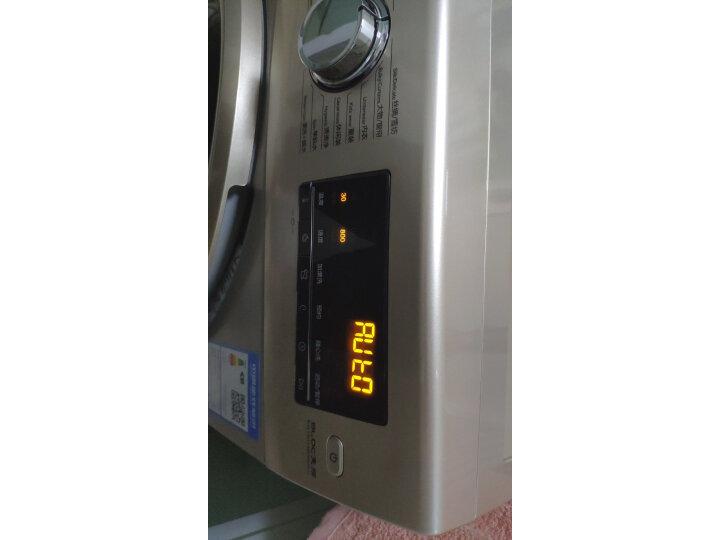 海尔(Haier) 10KG全自动BLDC变频滚筒高温除菌洗衣机EG10014B39GU1怎么样?为什么爆款,质量详解分析 艾德评测 第9张