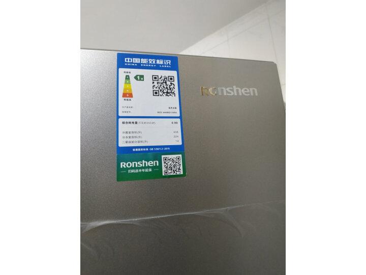 容声(Ronshen)646升 冰箱双开门家用对开门BCD-646WD11HPA怎么样【分享曝光】内幕详解 每日推荐 第5张