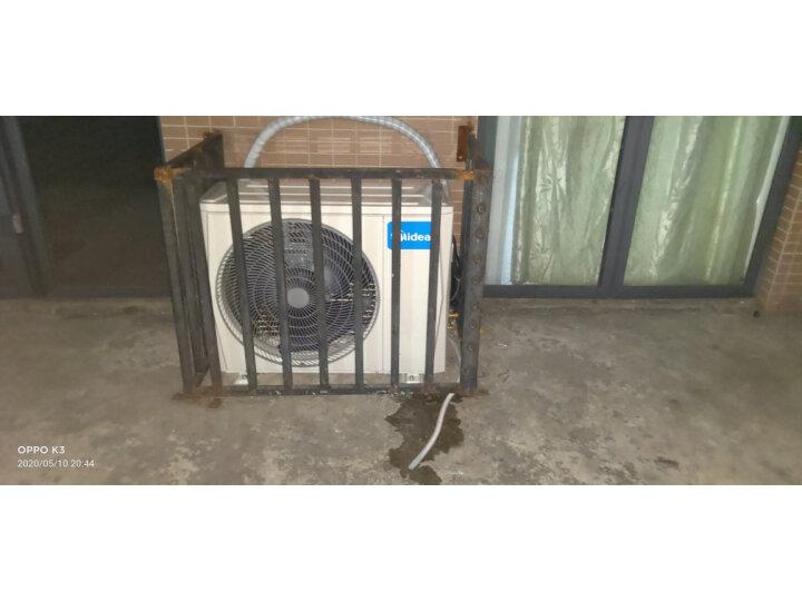 【图文测评曝光】美的(Midea) 空调柜机KFR-72LW-WPCD3@怎么样【质量评测】优缺点最新详解 首页 第2张