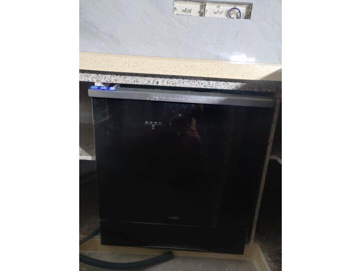 华帝(VATTI)嵌入式干态洗碗机 JWV10-E5【分享揭秘】性能优缺点内幕 艾德评测 第14张