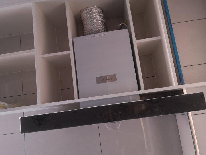 打假测评:万和(Vanward)家用抽油烟机 吸油烟机X520A+B6L338XW评测如何?质量怎样?谁用过,质量详情揭秘 _经典曝光 众测 第19张
