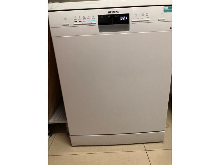 西门子(SIEMENS)智能家用 全自动洗碗机SJ236I01JC质量口碑如何网友大爆料!是不是坑 值得评测吗 第4张