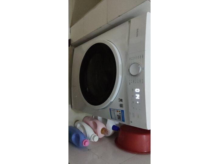 华凌 美的出品 滚筒洗衣机全自动高温HD100X1W质量如何_网上的和实体店一样吗 品牌评测 第1张