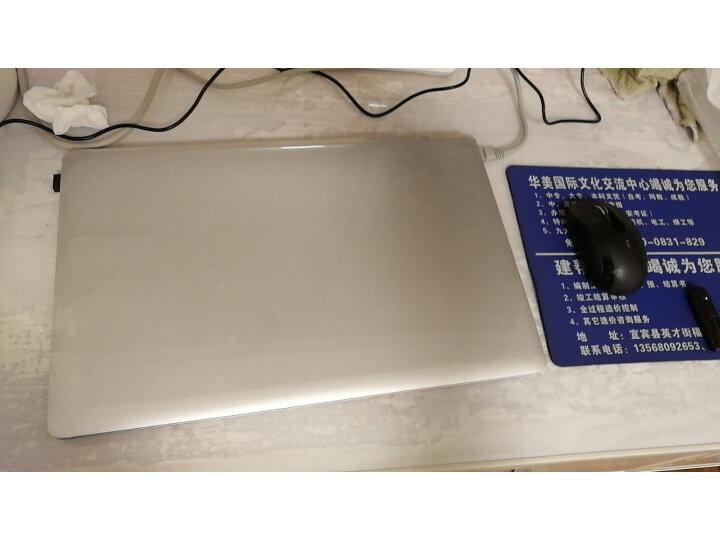 得峰(Deffad)新品15.6英游戏办公本笔记本电脑好不好,质量到底差不差呢? 值得评测吗 第7张