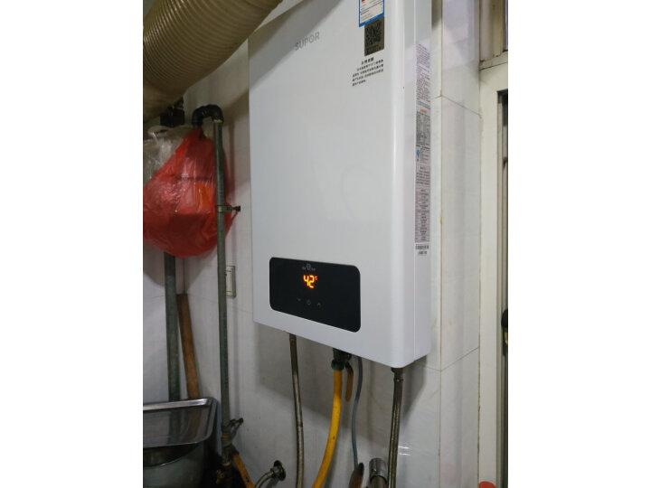 苏泊尔 (SUPOR)水气双调恒温畅浴燃气热水器天然气 JSQ30-16R-UM42评测如何?质量怎样?上档次吗,亲身体验诉说感受 _经典曝光 众测 第9张