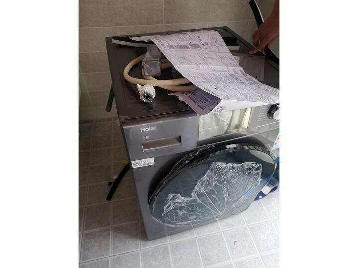 海尔(Haier)滚筒洗衣机全自动XQG100-HBM14876U1怎么样?真的好用吗,值得买吗【用户评价】 艾德评测 第12张