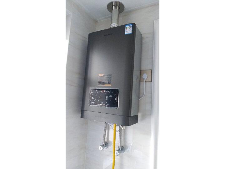 万和( Vanward)零冷水燃气热水器JSQ25-S2W13怎么样【真实大揭秘】质量性能评测必看 品牌评测 第5张