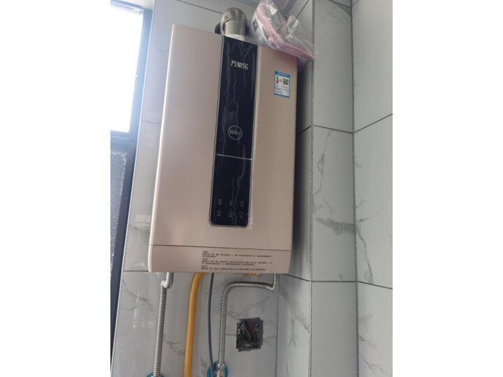 万家乐HI6零冷水燃气热水器JSQ30-HI6怎么样?媒体质量评测,优缺点详解 值得评测吗 第7张
