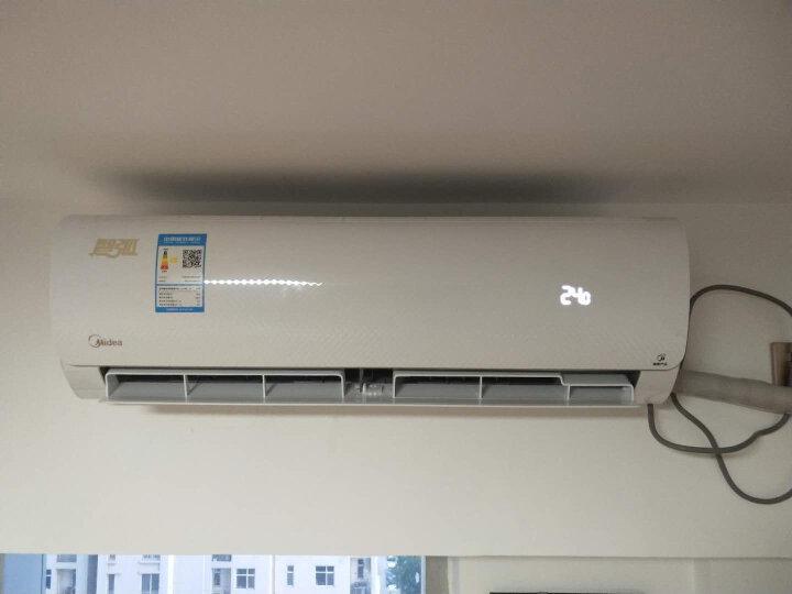 美的(Midea)1.5匹 空调挂机KFR-35GW-N8MJA3怎么样【半个月】使用感受详解 品牌评测 第1张