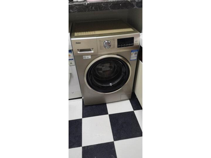 海尔(Haier) 10KG全自动BLDC变频滚筒高温除菌洗衣机EG10014B39GU1怎么样?为什么爆款,质量详解分析-货源百科88网