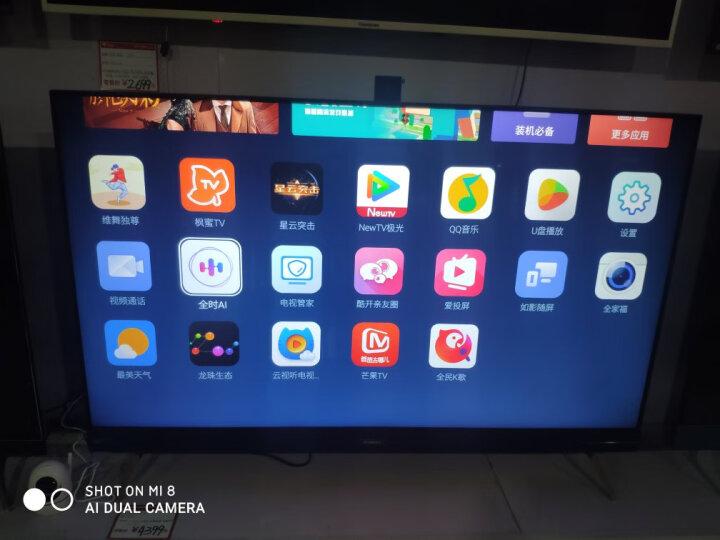 康佳(KONKA)65X10 65英寸智能液晶教育电视怎么样?内幕评测,值得查看 值得评测吗 第10张