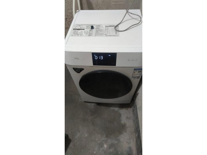 TCL 10公斤直驱全自动变频洗烘一体滚筒洗衣机G100V100-HD怎么样【真实揭秘】质量内幕详情 好货爆料 第5张