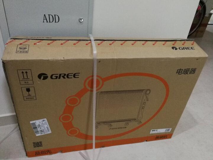 格力(GREE)取暖器电暖器电暖气家用NBDC-23评测如何?质量怎样?入手前千万要看这里的评测! _经典曝光 众测 第23张