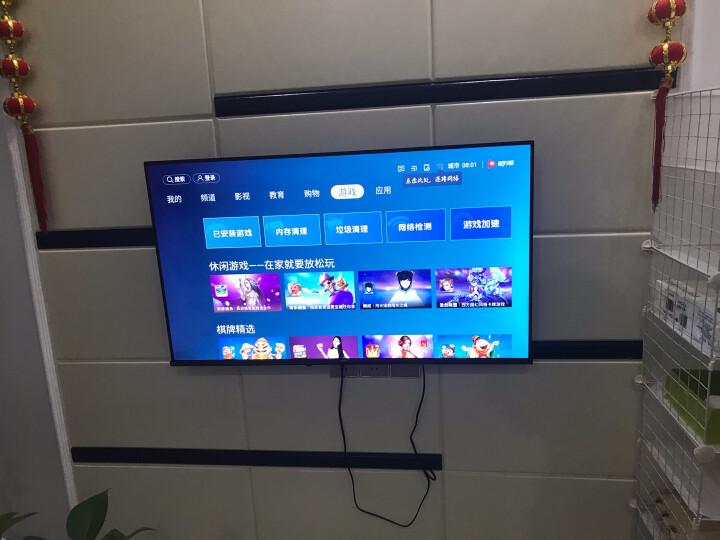 海信 VIDAA 43V1F-R 43英寸 全高清 超薄电视怎么样【猛戳分享】质量内幕详情 值得评测吗 第4张