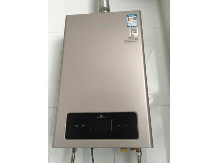打假测评:苏泊尔 (SUPOR) 16升零冷水燃气热水器天然气JSQ30-16R-UC83评测如何?质量怎样?质量口碑反应如何【媒体曝光】 _经典曝光 众测 第17张