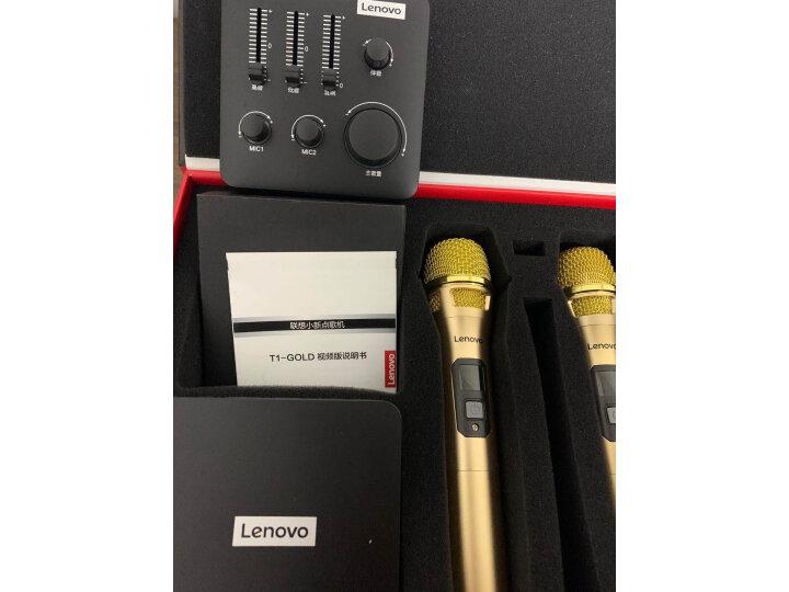 联想(Lenovo)电视麦克风T1Gold视频版质量口碑如何,详情评测分享 选购攻略 第7张