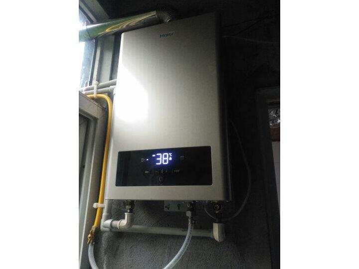 海尔(Haier)13升水气双调精控恒温燃气热水器JSQ25-13JH1(12T)怎么样?官方质量内幕最新评测分享-货源百科88网