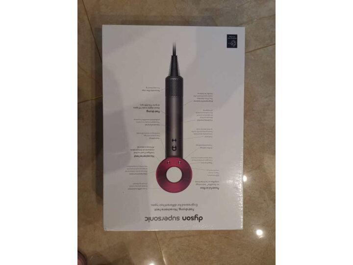 【新品】Dyson 戴森 HD03新一代吹风机电吹风真实测评分享?入手揭秘真相究竟真实测评分享呢? 艾德评测 第10张
