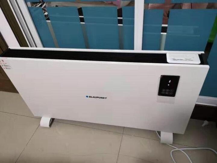蓝宝(BLAUPUNKT)加湿对流式取暖器家用H12评测如何?质量怎样?质量口碑评测,媒体揭秘 _经典曝光 众测 第1张