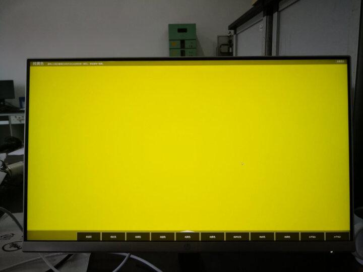 惠普(HP)24MQ 23.8英寸 2K IPS 升降旋转显示器质量如何,网上的和实体店一样吗 好货众测 第9张