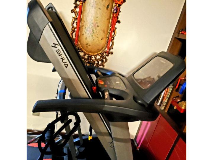 舒华 跑步机 家用静音X3可折叠健身运动器材 SH-T5170 怎么样?质量合格吗?内幕求解曝光 选购攻略 第11张