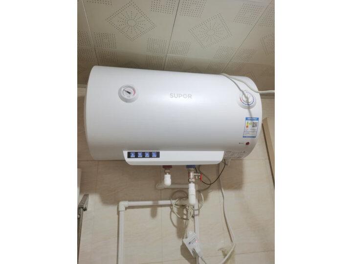 苏泊尔 (SUPOR) 50升热水器E50-DD24评测如何?质量怎样?新闻爆料真实内幕【入手必看】 _经典曝光 众测 第13张