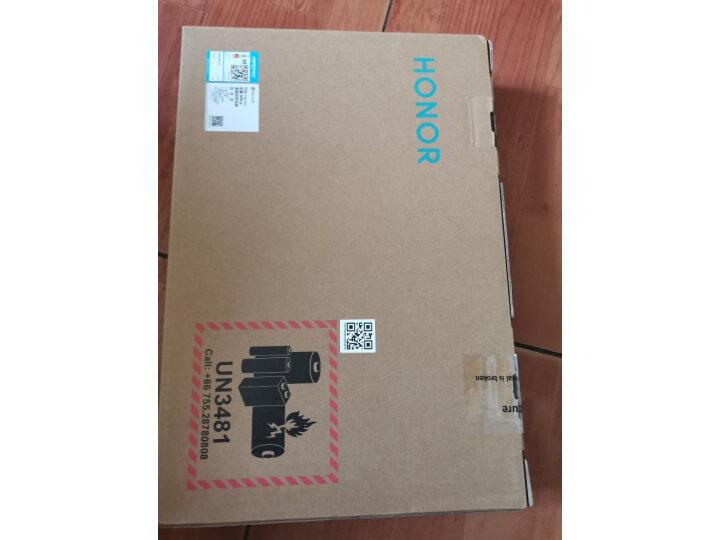 荣耀笔记本电脑MagicBook 14 14英怎么样?老婆一个月使用感受详解 品牌评测 第5张