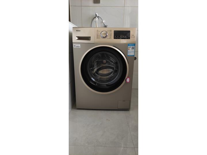 海尔10KG全自动洗衣机 EG10014B39GU4怎么样?内情揭晓究竟哪个好【对比评测】 值得评测吗 第9张