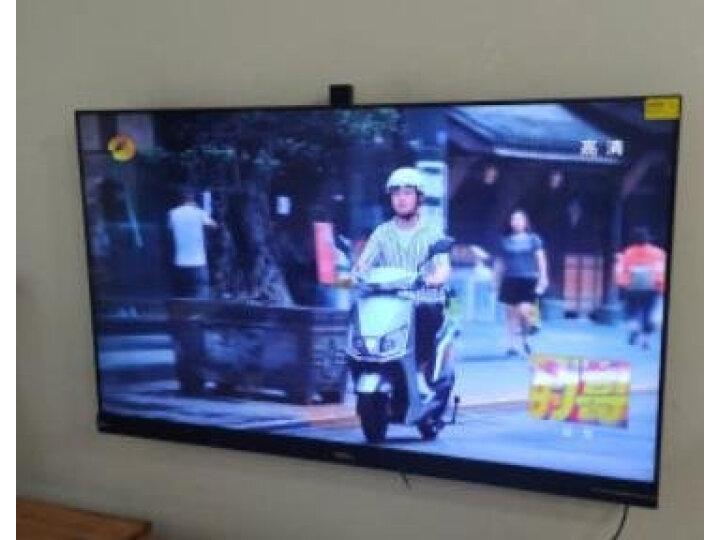 创维(SKYWORTH)65H90 65英寸4K超薄全面屏液晶平板智能电视机怎么样,最新用户使用点评曝光 首页 第7张