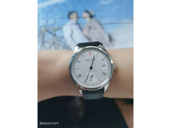 艾戈勒(agelocer)瑞士手表 琉森系列时尚简约全自动机械女表1201A1怎么样?质量有缺陷吗【已曝光】 值得评测吗 第10张