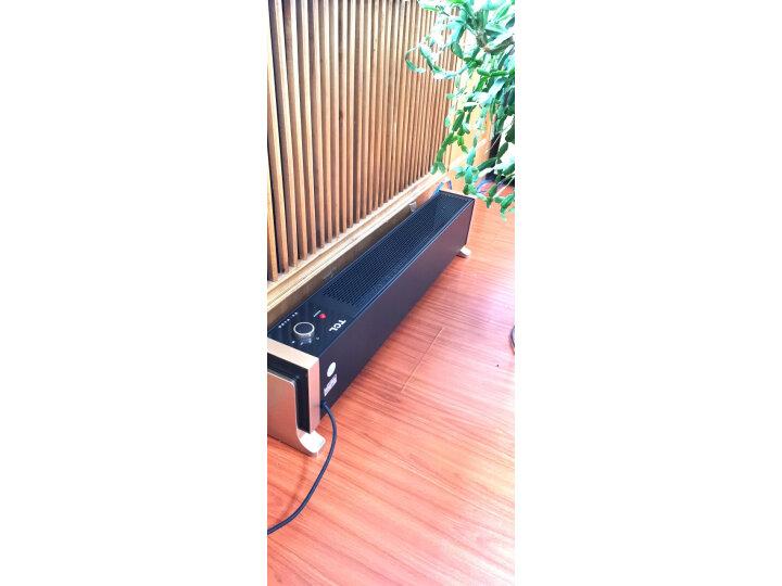 TCL踢脚线取暖器移动地暖电暖器电暖TN-D18J质量好吗?真实质量评测大揭秘 _经典曝光 众测 第11张