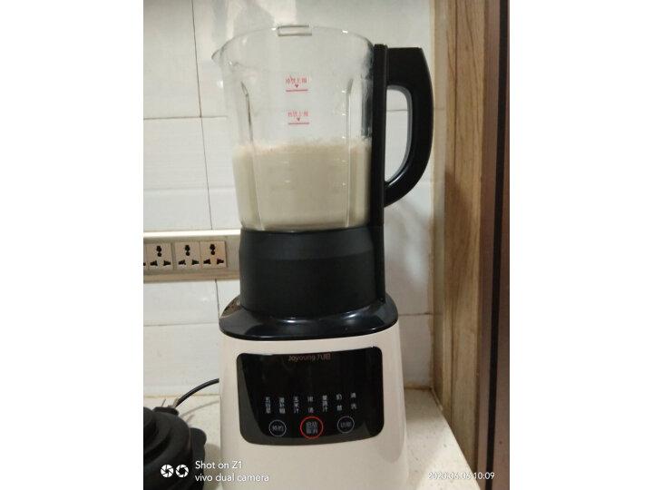 【双11提前测评】九阳新款破壁机家用小型豆浆料理榨汁机怎么样?为什么爆款,质量详解分析 _经典曝光-苏宁优评网