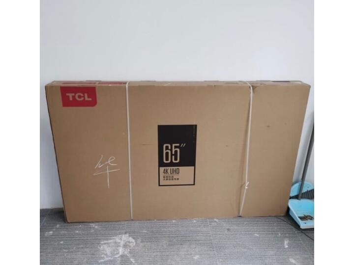 TCL 65A363黑 65英寸安卓智能电视机怎么样,最新用户使用点评曝光 选购攻略 第8张