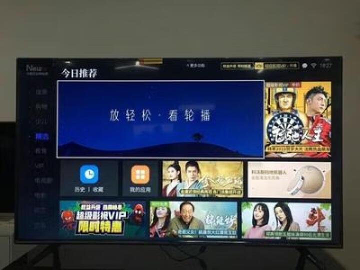 创维(SKYWORTH)55G520 55英寸互联网液晶电视优缺点如何啊,真实质量内幕测评分享 好货众测 第8张