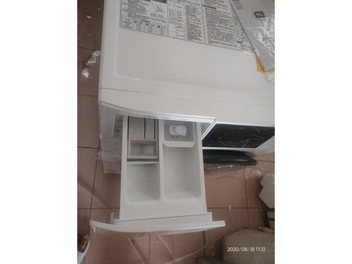 TCL 10公斤直驱全自动变频洗烘一体滚筒洗衣机G100V100-HD怎么样【真实揭秘】质量内幕详情 好货爆料 第9张