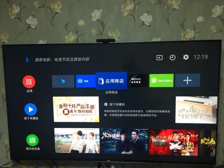 索尼(SONY)KD-85X8500G 85英寸液晶平板电视怎么样.使用一个星期感受分享 品牌评测 第11张
