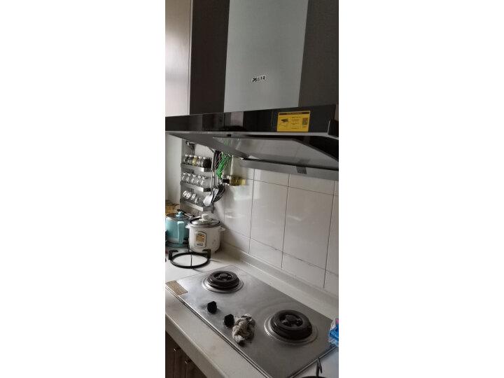 【同款测评分享】方太(FOTILE)EMD16A+HC8BE 油烟机灶具怎么样?有谁用过,质量如何【求推荐】 首页 第3张