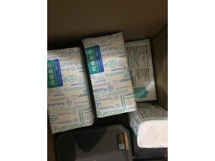 雅萌(YAMAN)美容仪 射频美容器M10Tplus礼盒真实测评分享?网上购买质量如何保障【已解决】 艾德评测 第4张