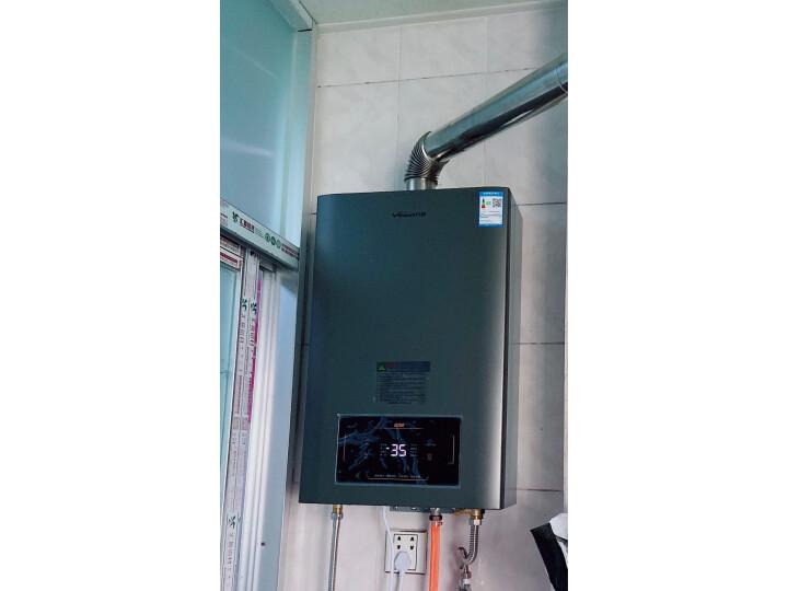 万和( Vanward)零冷水燃气热水器JSQ25-S2W13怎么样【真实大揭秘】质量性能评测必看 品牌评测 第9张