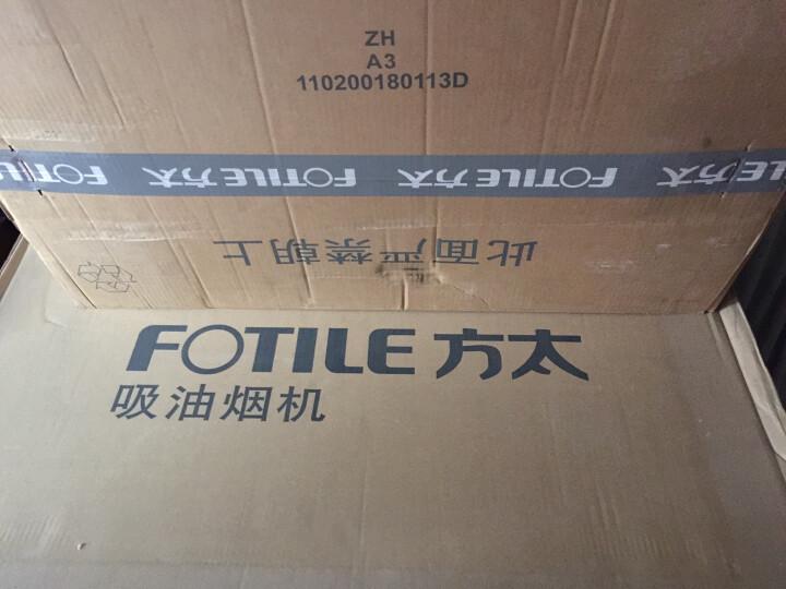 方太(FOTILE) EMD16T.D+HT8BE 油烟机灶具怎么样?好不好,质量如何【已解决】 品牌评测 第12张