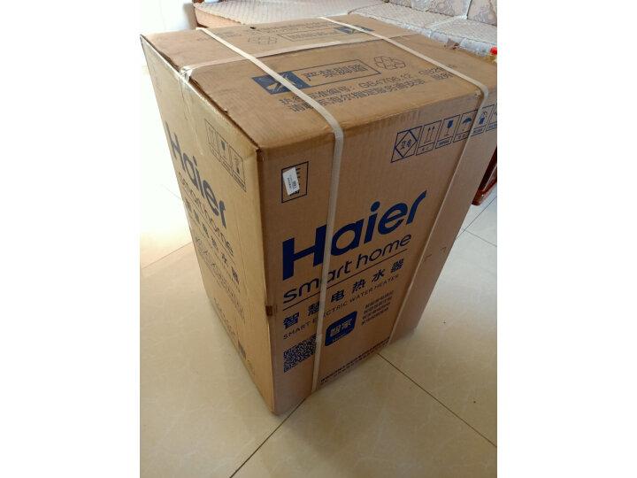海尔(Haier)60升家用储水式电热水器EC6001-GC好不好啊?质量内幕媒体评测必看 好货众测 第2张